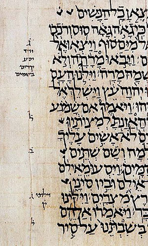 Study Biblical Hebrew online