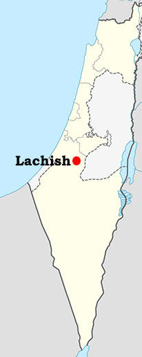 Lachish Expedition 2014