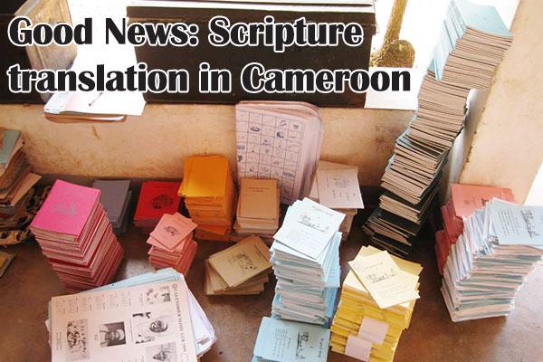 good-news-cameroon-banner