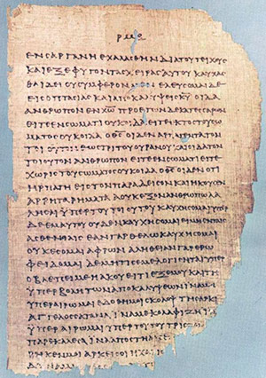 Greek-New-Testament