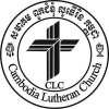Cambodia-Lutheran-Church-web