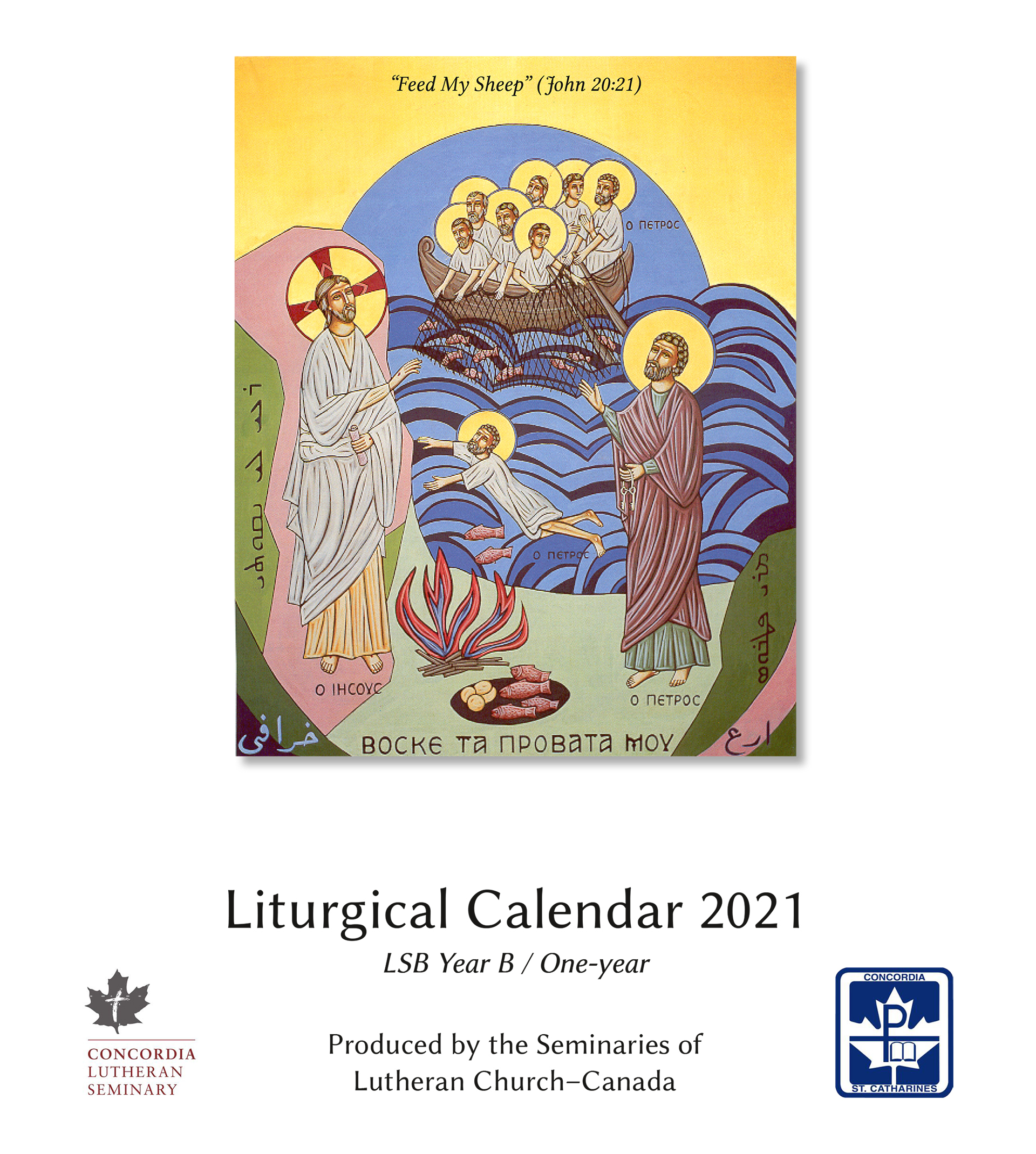 Lcc Calendar 2022.Lcc Seminaries Release Print At Home 2021 Liturgical Calendar The Canadian Lutheranthe Canadian Lutheran